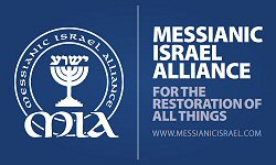 Messianic Israel Alliance Partner